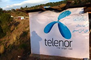 Норвезька Telenor повністю вийшла з Veon, до складу якої входить «Київстар»