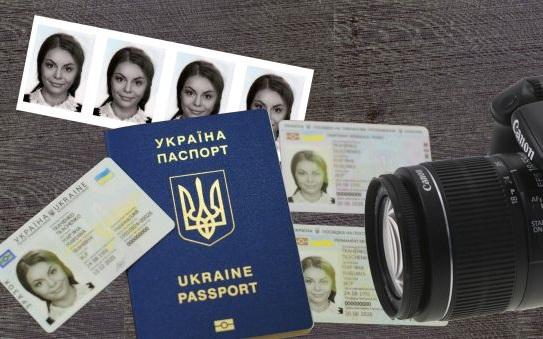 В Україні дозволили фотографуватися на паспорт в головному уборі