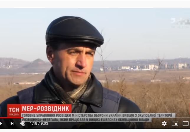 17 миттєвостей весни: екс-мер Горлівки в «ДНР» виявився українським розвідником