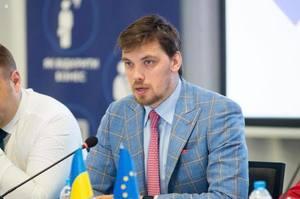 Гончарук анонсировал смену руководства Фонда соцстраха