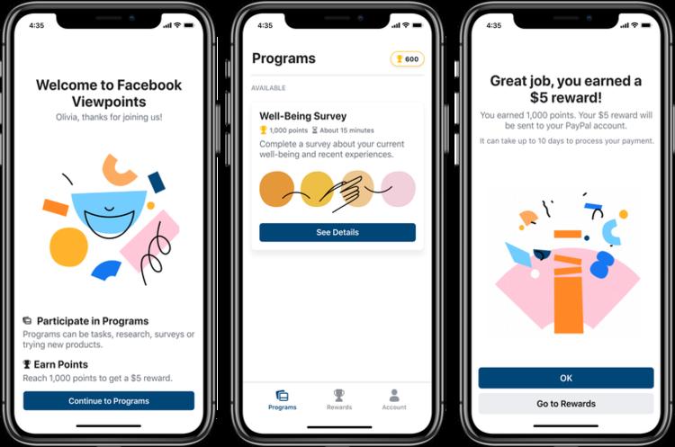 Facebook запустила додаток, в якому користувачі отримуватимуть гроші за проходження опитувань