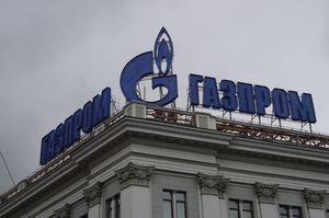 Прибуток «Газпрому» у ІІІ кварталі знизився на 45%
