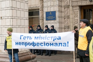 Працівники «Енергоатому» вийшли на мітинг із вимогою поновити на посаді Недашковського