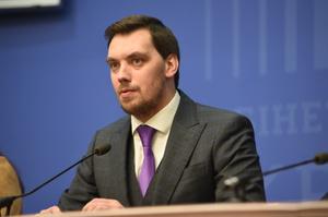 УФС виділить 440 млн грн на українські стартапи – Гончарук