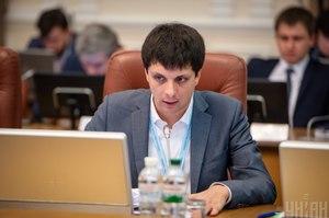 ОПЗ увійшов до першої п'ятірки підприємств на приватизацію – Кухта