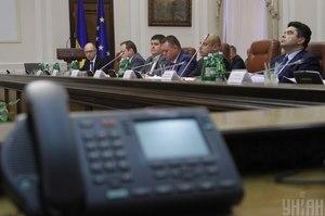 Уряд ввів у наглядову раду Ощадбанку Тараса Киренка
