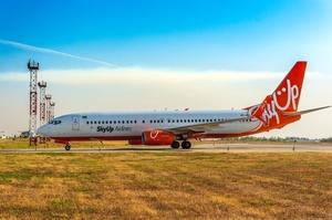 З весни SkyUp літатиме до Португалії