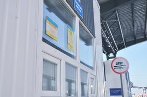 Українцям можуть заборонити перетинати кордон із РФ за внутрішнім паспортом