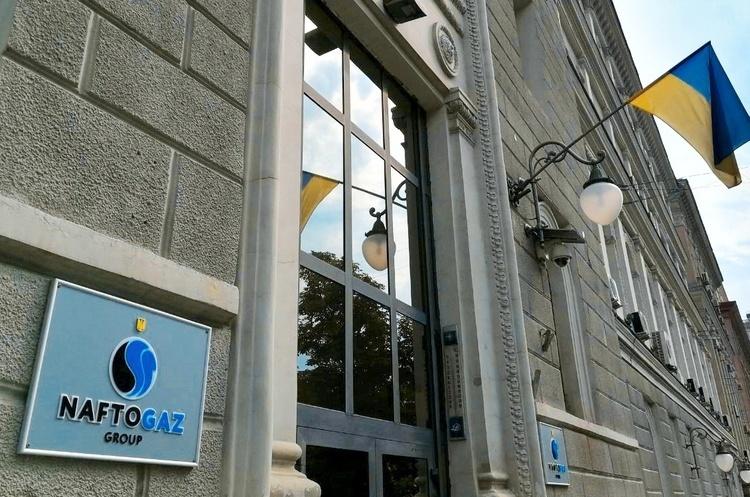 З «Газпрому» стягнули $2,1 млрд – Коболєв