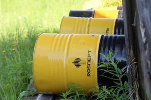 «Роснєфть» розраховує розпочати торгівлю СПГ 2020 року