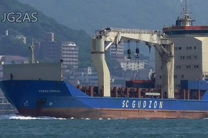 У Сінгапурі заарештували російське судно «Севастополь», яке потрапило під санкції