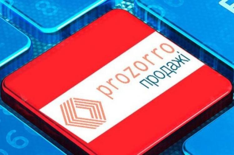 Держрезерв тестує продажі через ProZorro