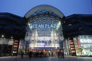 Хмельницкий покупает 33,5% ТРЦ Ocean Plaza