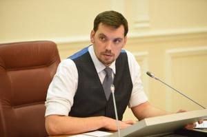 Уряд виділив 200 млн грн на завершення будівництва «Охматдиту»