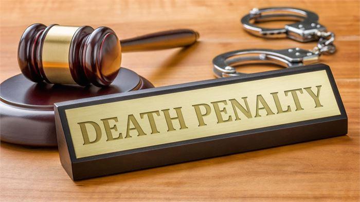 Верховний суд США призупинив виконання смертних вироків, винесених федеральними судами