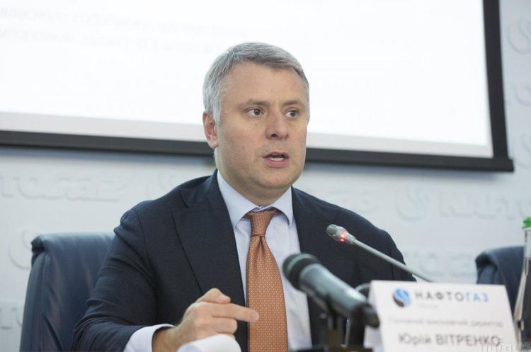 Вітренко відкинув можливість відмови України від стягнення $3 млрд із «Газпрому»