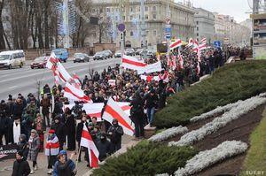 В Мінську другий день протестують проти «поглибленої інтеграції» з Росією
