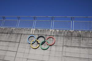 Виконком WADA на чотири роки дискваліфікував РФ за допінг