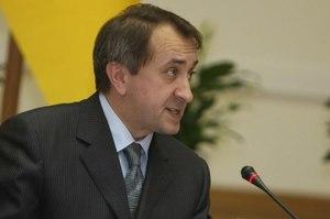 Правление НБУ нарушает Конституцию – Данилишин