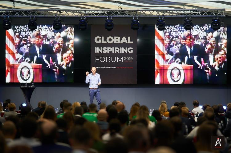У Києві відбувся другий GLOBAL INSPIRING FORUM 2019