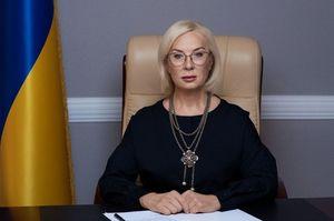 У в'язницях РФ незаконно утримується близько 2000 громадян України – Денісова