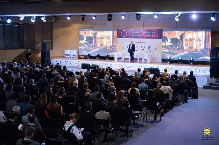 У Києві пройшов VII Retail & Development Business Summit 2019