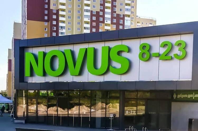 Novus перереєструвала свій бізнес в Криму та продовжує там працювати в обхід санкцій – розслідування