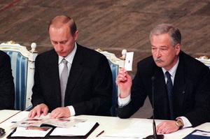 Росія заявила, що ніяких змін у Мінських домовленостях не буде і бути не може