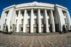 Рада продовжила особливий статус Донбасу ще на рік