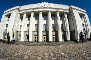 Кабмін направив на ратифікацію угоду між Україною та Данією