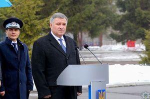 Аваков розповів, як Україна планує повернути контроль над кордоном на сході