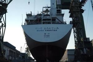 У Японії спустили на воду перший у світі танкер для перевезення зрідженого водню (ВІДЕО)