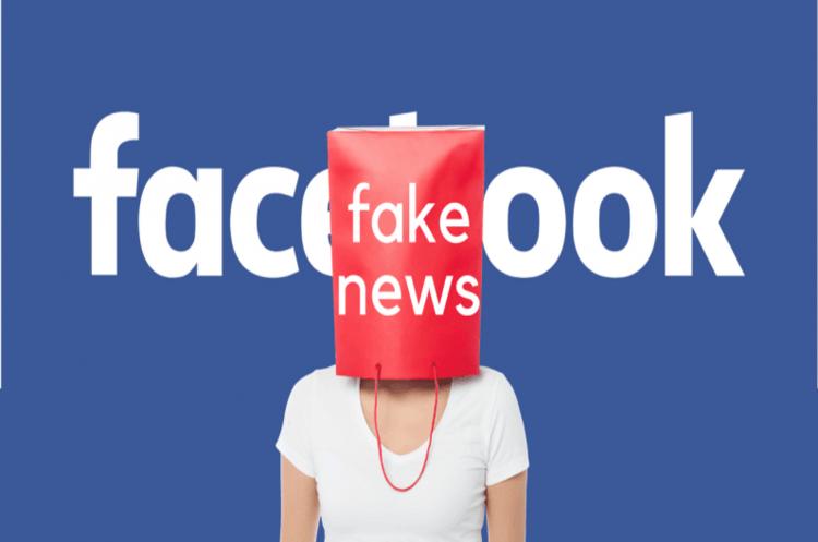 Facebook анонсував запуск в Україні програми з фактчекінгу з 2020 року