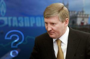 «Газпром» хоче купити маєток Ахметова в анексованому Криму