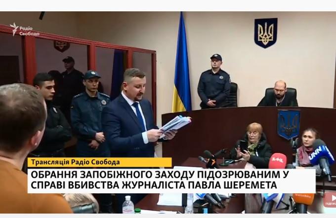 Справа Шеремета: Кузьменко не могла підірвати вибухівку, тому що перебувала в клініці – адвокат