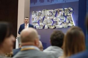 Кличко презентував проєкт Генерального плану столиці