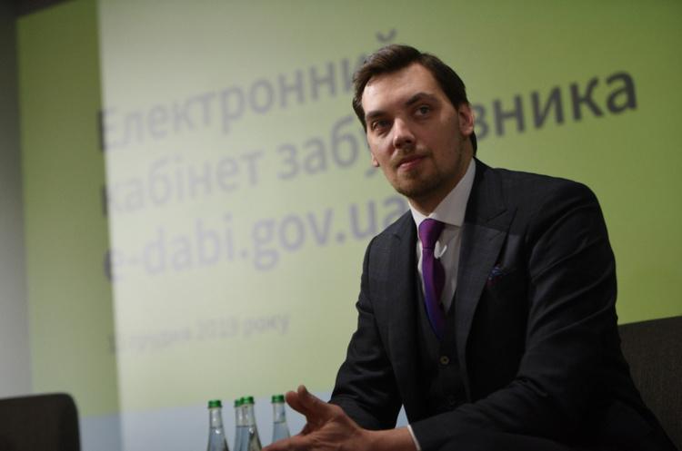 Прем'єр Гончарук заявив, що законопроєкт №2571 – не тільки про ПриватБанк