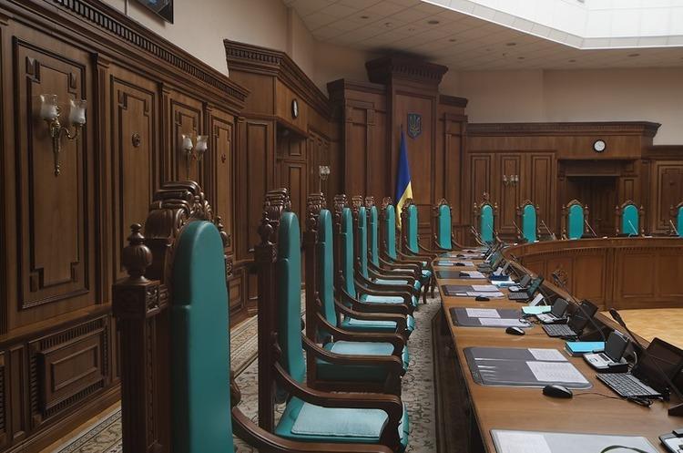 КС визнав неконституційним законопроєкт про призначення директорів НАБУ та ДБР лише президентом