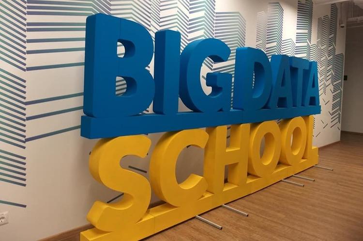 Між «екселькою» та штучним інтелектом: як Big Data допомагає бігти швидше за конкурентів