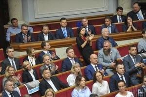 Рада привела діяльність НКРЕКП у відповідність до вимог Конституції