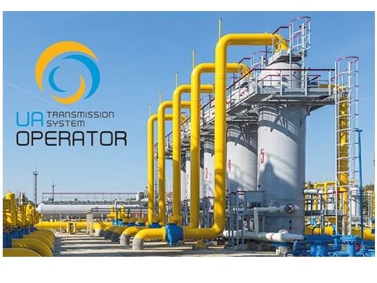 «Оператор ГТС» підписав угоду для поставок газу з Угорщини