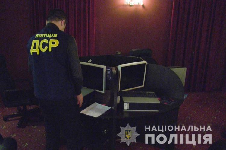 Поліція розпочала 250 кримінальних проваджень за зайняття гральним бізнесом
