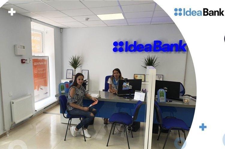 Dragon Capital підтвердив купівлю 100% акцій Idea Bank