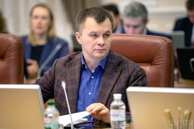 Милованов: Мінекономіки неофіційно перегляне макропрогноз на початку 2020 року