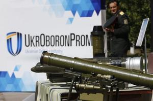 «Укроборонпром» виконав 98% державного оборонного замовлення