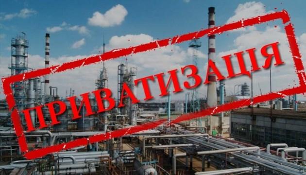 Уряд передав на приватизацію 530 державних підприємств