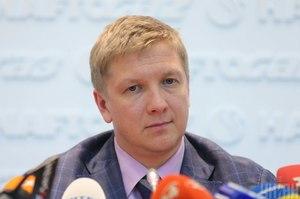 Коболєв: Віце-президент Єврокомісії підтвердив законність проведення анбандлінгу