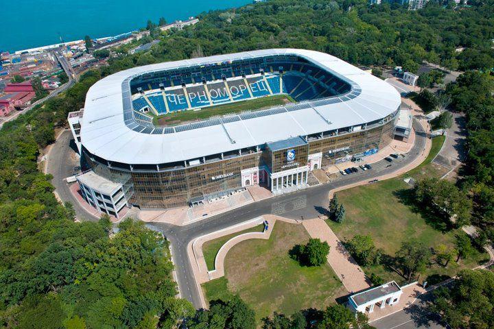 ФГВФО запланував черговий аукціон з продажу стадіону «Чорноморець» у січні 2020 року