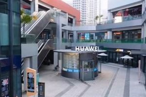 Huawei відкрила свій перший розумний повністю роботизований магазин