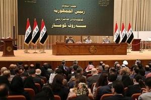 Парламент Іраку проголосував за виведення усіх іноземних військ з країни